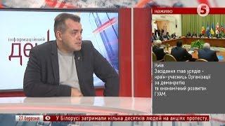 Бірюков розповів, як охороняються артсклади та що сталося у Балаклії