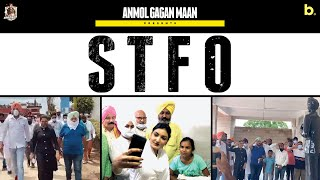 STFO - Anmol Gagan Maan (Official Lyrics Video) | Believe in Yourself | Latest Punjabi Song 2020