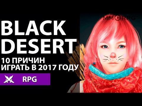 Игры в Мундире - Black & White. Выпуск 11.