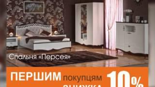 Новинка - классическая спальня Персея(, 2016-03-23T20:53:16.000Z)