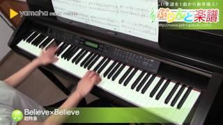 使用した楽譜はコチラ http://www.print-gakufu.com/score/detail/12081...