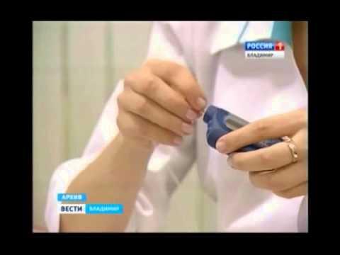 обеспечат расходными материалами для инсулиновой помпы