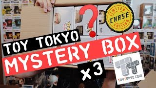 Toy Tokyo Mystery Box Unboxing #2 | Sweet CHASE and exclusives! | thesmallkitten