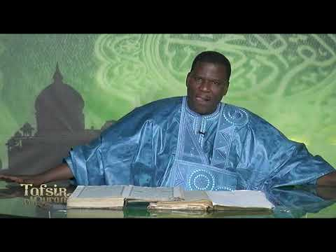 Tafsir Al Quran avec Oustaz Iran Ndao du 26 Août 19