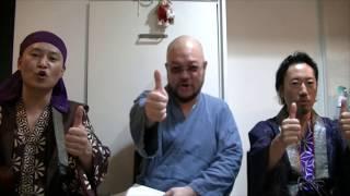 第3回浅草倍音フェス!PR動画「武田梵声先生にカムヒビKINGが謁見」