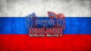 Geopolitical Simulator 4. Россия. Попытка поднять экономику, ВВП. (стрим)