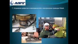 видео Места установки трубопроводной арматуры