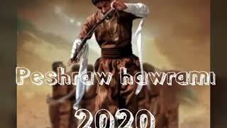 پیشرو هورامی شاد 2020 😍😍😍