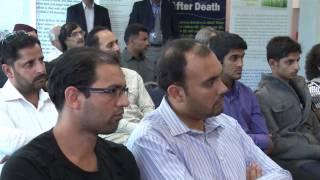 Quran Exhibition at West Torrens Auditorium Gallery (English News)