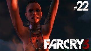 Far cry 3 концовка секс с цитрой