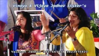 Jalwa Bhim Ka by Jadhav Sister's