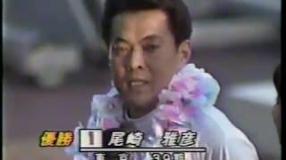 開設43周年記念立川競輪後節決勝戦