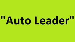 Auto Leader Качественные оригинальные б/у автозапчасти Хонда под заказ Ниссан Одесса цены недорого(, 2015-04-21T13:35:24.000Z)