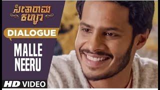 Malle Neeru Dialogue Seetharama Kalyana Dialogues Nikhil Kumar Rachita Ram