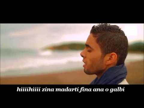 "Babylone ""zina"" lyrics  ( clip + paroles )"