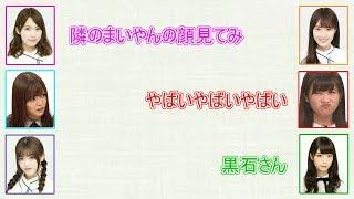 乃木坂46 ご視聴ありがとうございます。 少しでもこの動画がいいなって...