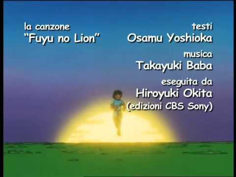 Captain Tsubasa 129 - Ending - Fuyu no Lion - 1986