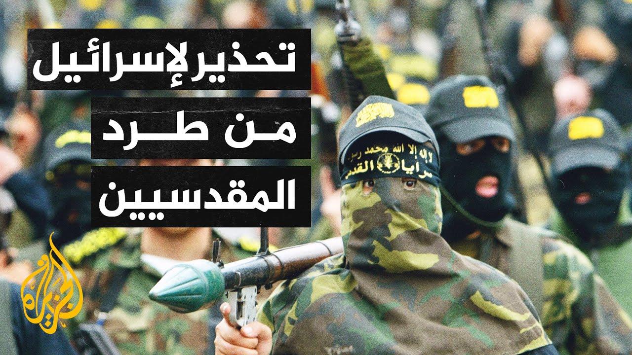 الحركات الفلسطينية تهدد الاحتلال برد قاس بسبب اعتداءاته في القدس  - نشر قبل 52 دقيقة