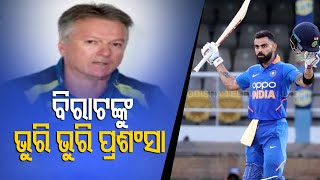 Virat Kohli Is Modern Day Hero | Steve Waugh Praises The Indian Skipper