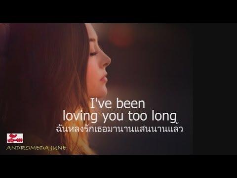 เพลงสากลแปลไทย LOST IN LOVE - AIR SUPPLY (Lyrics & Thai subtitle)