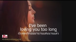 Baixar เพลงสากลแปลไทย LOST IN LOVE - AIR SUPPLY (Lyrics & Thai subtitle)
