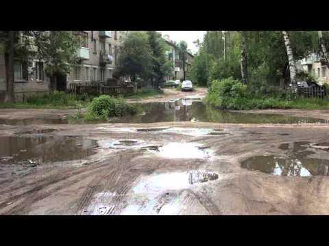 Тверь. Какие улицы капитально отремонтируют в 2012 году?