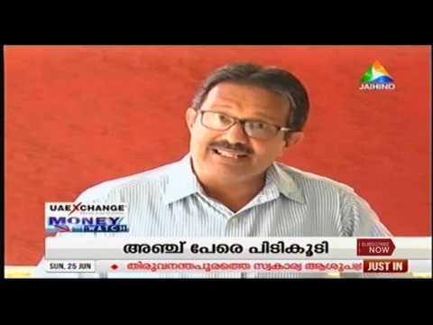 Money Watch : GST│Jaihind News@25-06-17   Biwin Peter