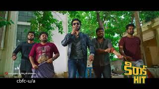 Kirrak Party Kirrak Hit Trailer 01 | Nikhil | Samyuktha | Simran Pareenja