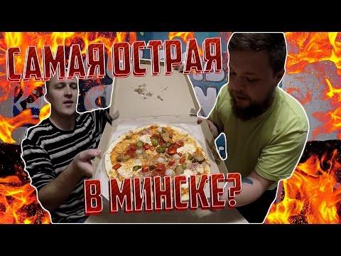 Kusiay Susi 1400 1050 advert921 3из YouTube · С высокой четкостью · Длительность: 16 с  · Просмотры: более 341.000 · отправлено: 18.02.2015 · кем отправлено: Кушай Суши и Пиццу НОВОСИБИРСК