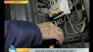 130 млн рублей задолжали иркутяне за электричество(Однако в большинстве домов иркутян печки электрические. Да ещё и масса бытовых приборов. И чтобы они работа..., 2016-12-28T05:58:29.000Z)
