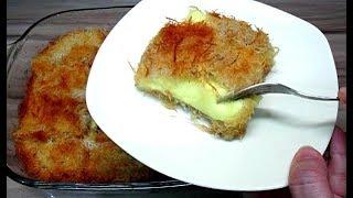 أحسن طريقة لعمل الكنافة بالكاسترد والموز  ✔️| حلويات رمضان? | مطبخ أكلة شهية .