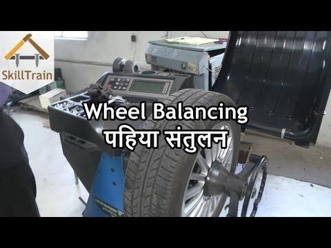 Wheel Balancing (Hindi) (हिन्दी)