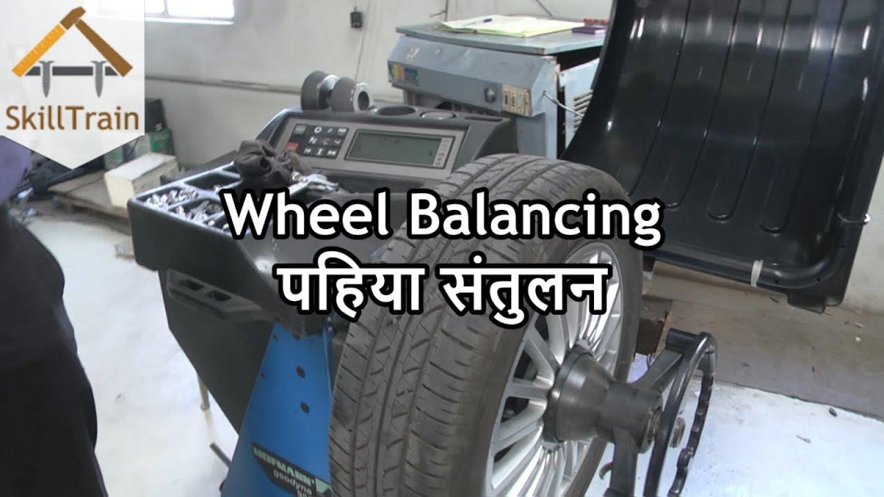 Wheel Balancing Hindi ह न द Youtube