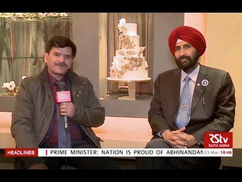 Indian Standard Time | Song Young-gil & Dr Lakhvinder Singh