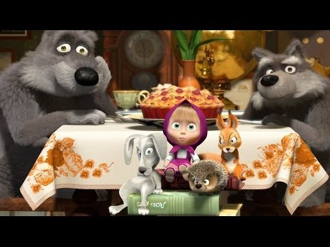Маша и Медведь (Masha and The Bear) - Дышите! Не дышите! (22 Серия)