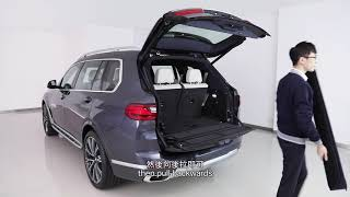 BMW X7 - Removing and Stowing the Trunk Cover Panel