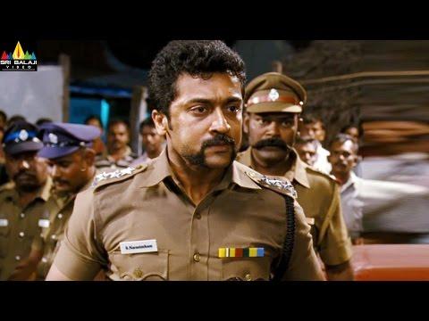 Singam (Yamudu 2) Movie Scenes | Surya Fight with Officers | Latest Telugu Movie Scenes