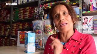 Tunisie : la pénurie de lait s'accentue