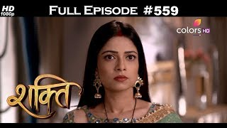 Shakti - 17th July 2018 - शक्ति - Full Episode