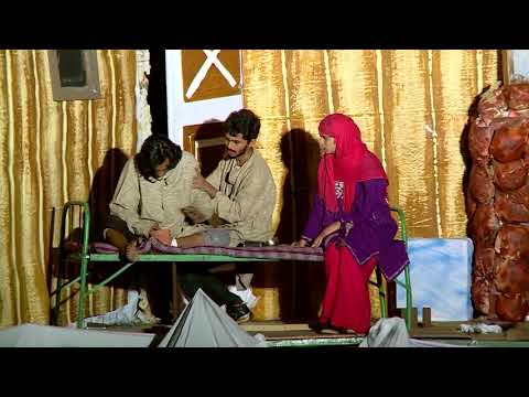 PAF : Aseer-E-Hayat performed by Hostels 4, 5, 6, 11, 13 and Tansa