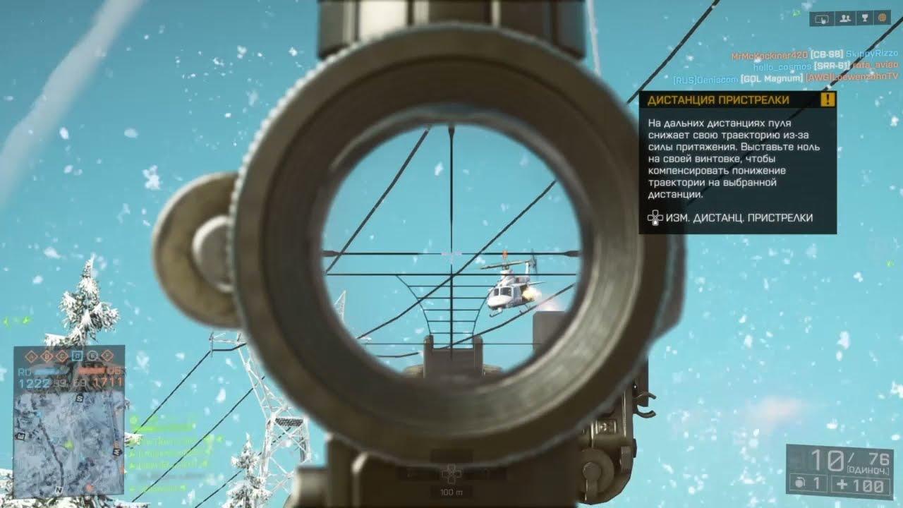 Download Battlefield 4 Final Stand QBU 88+ JAVELIN