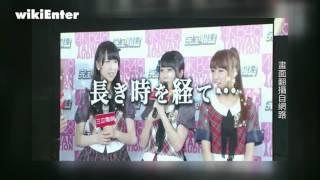 日本女子天團AKB48昨晚在橫濱演唱會中,閃電宣布即將成立三個海外姊妹團...