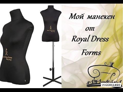 Профессиональный мягкий женский манекен rdf monica art · профессиональный мягкий женский манекен rdf monica · мягкий женский манекен.
