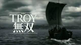 【Troy-02】トロイア戦争開戦【トロイ無双】