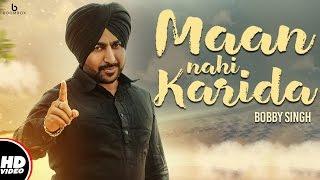 Maan Nahi Karida | Bobby Singh | D Arry | New Punjabi Song 2017 | Boombox Music