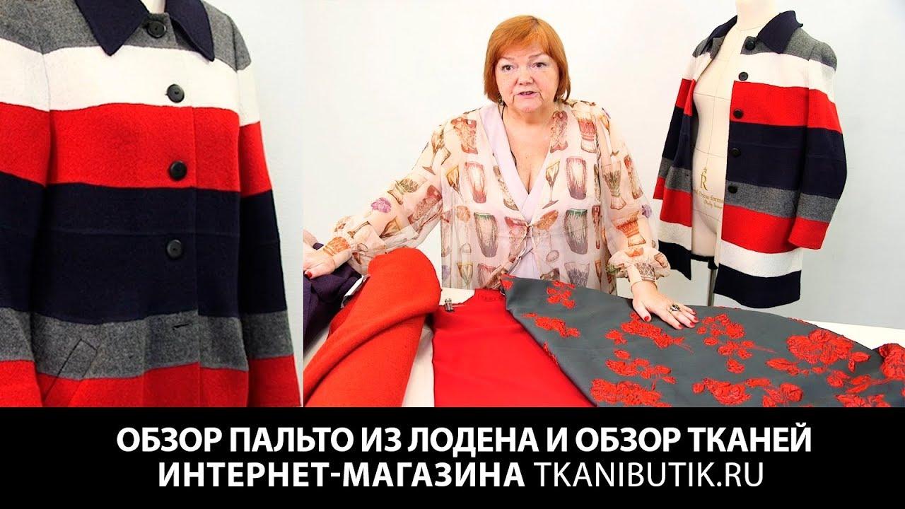 Женские пальто-халаты в санкт-петербурге в интернет-магазине dream white ✓ цены от производителя ✈ доставка по всей россии ☎ +7 952.