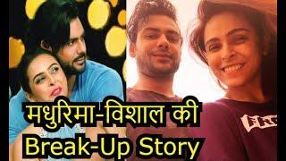 Madhurima Tuli & Vishal Aditya Singh Break Up Story   Bigg Boss 13