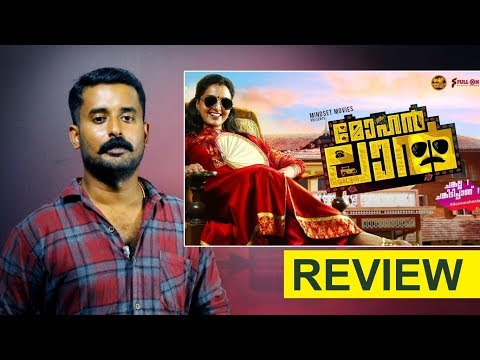 MOHANLAL MALAYALAM MOVIE REVIEW