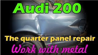 Audi 200. Body Repair, Work With Metal. Ремонт Кузова, Работа С Металом.