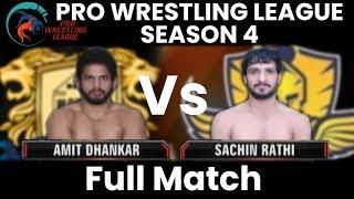 PWL 4 Day 1: Amit Dhankar vs Sachin Rathi (74Kg) | Punjab Royals vs Mumbai Maharathi | Full Match